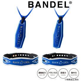 """【着後レビューでBANDELグッズ!】BANDEL バンデル Slash """"Essential Blue""""Necklace / Bracelet Silver / Gold / Blue / White ネックレス / ブレスレット ブルー ホワイト スラッシュ アクセサリー バランス 運動 スポーツ"""