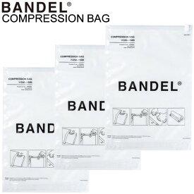 【着後レビューでBANDELグッズ!】BANDEL バンデル COMPRESSION BAG コンプレッションバッグ三枚セット圧縮袋 旅行 出張 海外 収納 衣類 圧縮パック