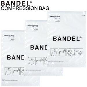【マラソン中P10倍】【着後レビューでBANDELグッズ!】BANDEL バンデル COMPRESSION BAG コンプレッションバッグ三枚セット圧縮袋 旅行 出張 海外 収納 衣類 圧縮パック