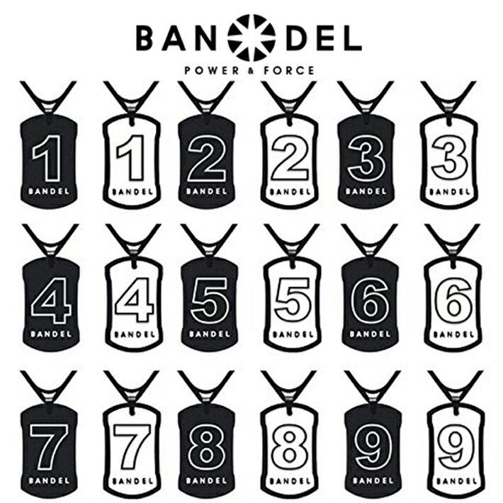 【着後レビューでBANDELグッズプレゼント!】バンデル ナンバー ネックレス ブラックxホワイト リバーシブル BANDEL リニューアル モデル ギフト プレゼント ノベルティ 正規品 正規代理店