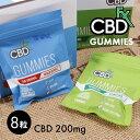 CBDfx グミ CBD含有量200mg/容量8粒 GUMMIES ミックスベリー ターメリック スピルリナ CBDエディブル カンナビジオー…