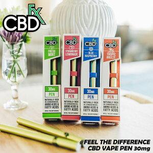 CBD fx CBD ベイプペン CBD含有量30mg/内容量1mlCBDリキッド ヴェポライザー ベポライザー ベイプ 使い切り 使い捨て 吸うCBD ヘンプ 麻 オーガニック お試し トラベル 旅行 健康 瞑想 ケア