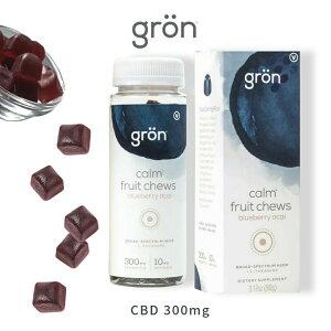 gron グロン CBDグミ calm ブルーベリー アサイー ブロードスペクトラムCBD300mg 30粒(1粒10mg) オーガニック L-テアニン スーパーフルーツ ポリフェノール アントシアニン カルシウム 鉄分 ヴィーガ