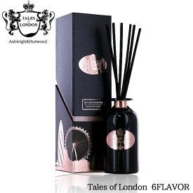 Ashleigh&Burwood テイルズ オブ ロンドン Tales of London リードディフューザー 180ml ホームフレグランス アロマ reed diffuser ムスク ジャスミン アンバー ローズ イランイラン ラベンダー 森の香り パチュリー