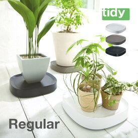 tidy ティディ Plantable プランタブル キャスター付き植木鉢トレー ブラック ホワイト ブラウン 黒 白 茶色 BLACK WHITE BROWN 台 観葉植物 トレイ プランター 受け皿 らくらく移動 可動式 ガーデニング リビング オフィス 玄関 インテリア