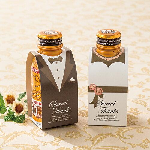 楽天市場】結婚式 プチギフト(水・ソフトドリンク)の通販