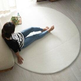 撥水 ウレタンラグ さらさら無地のフランネルラグ 円形 直径約190cm (約2畳) 低反発タイプ