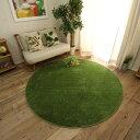 ウレタンラグ グリーン 洗える 低反発ウレタン入りラグ 円形 直径約190cm ホットカーペット対応 床暖房対応 【送料無…