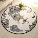 子供部屋に!じゅうたん カーペット ラグ モノトーンキッズ円形ラグ ワールドマップ柄 直径約140cm