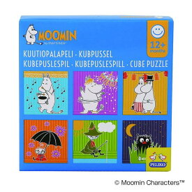 MOOMIN(ムーミン) ムーミンキューブパズル MNX150010 立体パズル