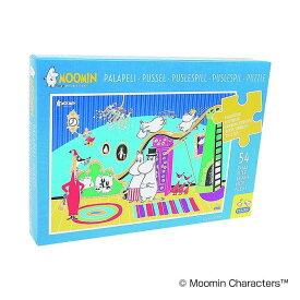 MOOMIN(ムーミン) パズル A3 ムーミン 54pcs MNX150004 54ピース お子様向け 子供向け ラージピース