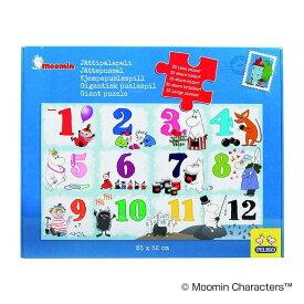 MOOMIN(ムーミン) ジャイアントパズル 123 ムーミン MNX150005 35ピース お子様向け 子供向け ラージピース