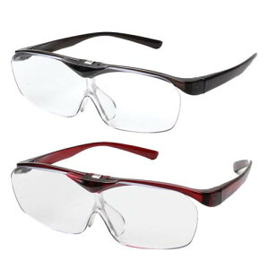 ハネアゲルーペ ブラック オーバーグラス 拡大鏡 1.6倍 メガネ型ルーペ 拡大鏡 ※老眼鏡ではありません