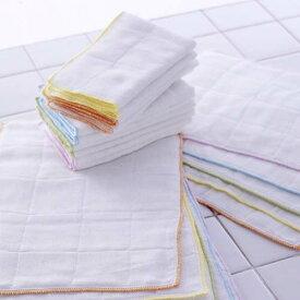 キッチンクロス 20枚組 ふきん 布巾 台拭き 食器拭き ガーゼ ガーゼタオル