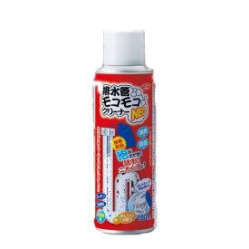洗剤 クリーナー 排水管モコモコクリーナーNEO 酵素配合 1008273