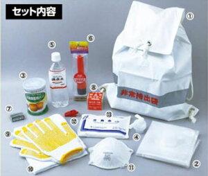 非常持出袋13点セット 非常用持ち出しセット【送料無料】【smtb-TD】【saitama】