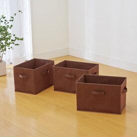 整理箱3個set