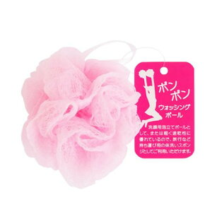ポンポンウォッシングボール ピンク 12個入り 洗顔用泡立てネット