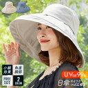 日傘のようなUVカットつば広帽子 UVカット率99% レディース ハット