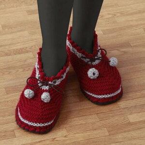 すべりにくい手編みルームシューズ 編み物キット 自分で編む室内履き エンジ レディース 女性用