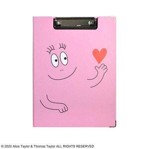 バーバパパ クリップボード LOVE ピンク ST-ZBP0007 キャラクター 文具 事務用品 かわいい おすすめ【クリックポスト】メール便【送料無料】【smtb-TD】【saitama】