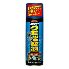 クモの巣撃退スプレー 忌避 セアカゴケグモ イカリ消毒 スーパークモジェット 480ml