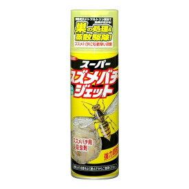 すずめばち 殺虫剤 殺虫スプレー イカリ消毒 スーパースズメバチジェット 480ml