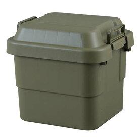 コンテナボックス 収納ボックス 収納ケース トランクカーゴ 30L TC-30 グリーン