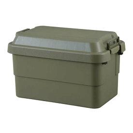 コンテナボックス 収納ボックス 収納ケース トランクカーゴ 50L TC-50 グリーン