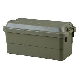 コンテナボックス 収納ボックス 収納ケース トランクカーゴ 70L TC-70 グリーン