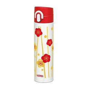 THERMOS(サーモス) マグボトル ステンレス 保温 保冷 水筒 和柄 花柄 和風 梅 赤 レトロ 真空断熱ケータイマグ 0.4L ウメ JOA-402UME【送料無料】
