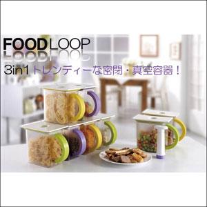 Food Storage Containers Vacuum Saver Food Loop Three Point Set 000000020540