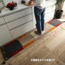 ギャッベ ギャベ キッチンマット 手織り ウール 暖色 約45×120cm【送料無料】【smtb-TD】【saitama】