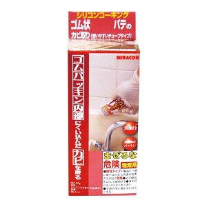 日本ミラコン シリコンカビ取り 50g(箱型) MS-114 洗剤 クリーナー カビ除去 タイル 目地 パッキン 風呂場 浴室