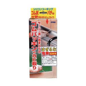 日本ミラコン サッシ用シリコンカビ取り 50g MS-119 洗剤 クリーナー カビ除去 窓周り サッシ 流し台 シンク