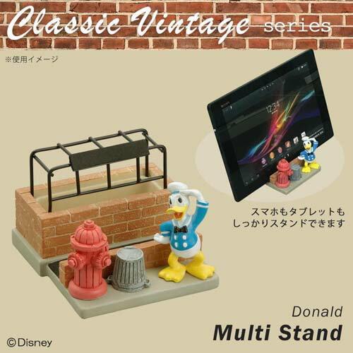 セトクラフト Classic Vintage series マルチスタンド(ドナルド) SD-5572-300
