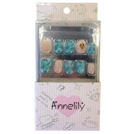 ウイング・ビート ネイルチップ Annelily AN-041 付け爪 ネイルアート おしゃれ ※納期約10営業日