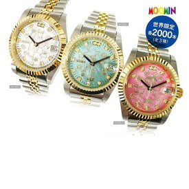 70thAnniversary ムーミン腕時計 ダイヤ&スワロフスキー【送料無料】【smtb-TD】【saitama】