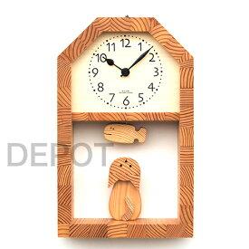 KICORI ネコとサカナの時計 k259 (木製 とけい ウッドクロック 新築祝い 壁掛け時計 置き時計 ギフト インテリア 日本製 国産) 児童館