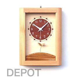 KICORI ひなたの時計 k484 (木製 とけい ウッドクロック 新築祝い 壁掛け時計 置き時計 ギフト インテリア 日本製 国産) 児童館