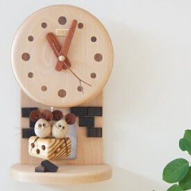 デポー限定 手作り 木の時計 小部屋 ねずみ (木製 とけい ウッドクロック 新築祝い 壁掛け時計 置き時計 ギフト インテリア 日本製 国産) 児童館
