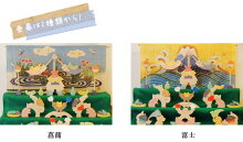 小黒三郎の組み木の五月人形/楕円武者三段飾り(特製垂幕)
