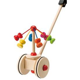 Selecta セレクタ社 手押し車 赤ちゃん メリーゴーランド 木のおもちゃ 1歳+( 木製 ドイツ製 知育玩具 ギフト プレゼント 男の子 女の子 誕生日 クリスマス 子どもの日 ) 児童館