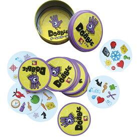カードゲーム ドブル DoBBLE(パーティーゲーム トランプゲーム) 児童館