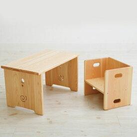 送料無料 花テーブル 変化いすセット 国産 完成品 組み立て不要 手作り 子供 こども 子ども 天然 ひのき 檜 ヒノキ 椅子 イス 机 変形 なかよしライブラリー 木製 児童館