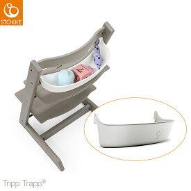 STOKKE/ストッケケ オーガナイザー 正規販売店 小物入れ 自宅用 耐久性 工具不要 着脱可能 食洗器対応 食器洗い機対応 BPAフリー 赤ちゃん椅子 子供