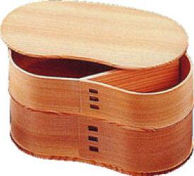 弁当箱 はんごう弁当 送料無料 (曲げわっぱ わっぱ弁当 木製 2段弁当箱 国産 杉) 児童館