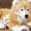 Kosen ケーセン ドイツ製 ぬいぐるみ 柴犬 伏せ( ギフト プレゼント 誕生日 出産祝い 女の子 男の子 縫いぐるみ 犬 いぬ)