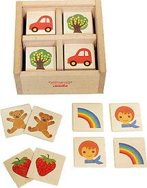キーナ カードゲーム キーナーメモリー(木製 木のおもちゃ 収納ケース付き ことば遊び 絵合わせ) 児童館