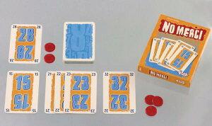 アミーゴ カードゲーム ノーサンキュー(パーティーゲーム 暗算 ドイツ製おもちゃ) 児童館